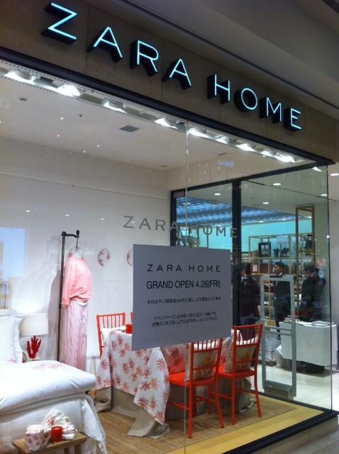 ZARA HOME①