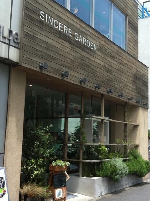ガーデンカフェ①